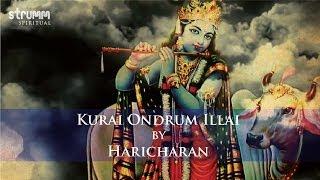 Kurai Ondrum Illai by Haricharan