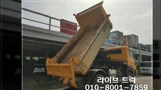 4륜 8 5톤덤프 이텍 중고덤프트럭 시세