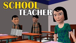 SCHOOL TEACHER | CS Bisht Vines | School Classroom Comedy | Teacher Student Jokes