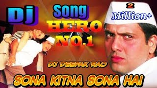 Скачать Tu Mera Hero No 1 Hindi Dj Songs Remix By Deepak Rao