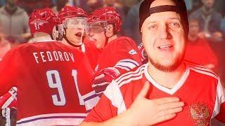 оВЕЧКИН ТВОРИТ ЧУДЕСА НА ЧМ ПО ХОККЕЮ 2008 В NHL 09 - РОССИЯ VS АВСТРИЯ