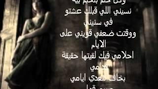 Mo7amed Fouad-5abibi.محمد فؤاد - خبيني