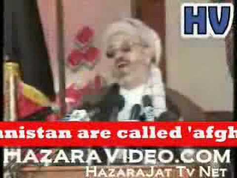 """""""Dont use Afghan, Use Afghanistani for a citizen of Afghanistan"""" Ustad Khalili, Vice President of Afghanistan"""