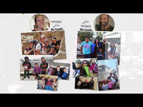 Mohamad Marzouk and Rebecca Bardach - Hand in Hand: Center for Jewish-Arab education in Israel