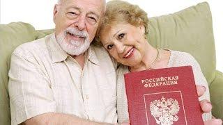 Загранпаспорт для пенсионера/как получить загранпаспорт пенсионеру(Если вас интересует вопрос, как получить загранпаспорт пенсионеру, приглашаем посмотреть наш видеоролик..., 2015-07-24T10:37:56.000Z)