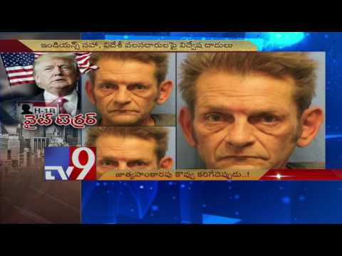 Kansas Shooting : RIP American democracy ! - TV9