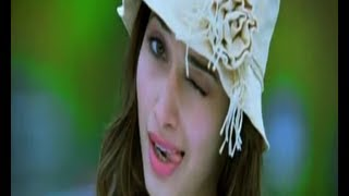 Endukante Premanta Movie Theatrical Trailer - Ram - Tamanna