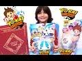 ألعاب يوكاي واتش الساعة ميداليات وشخصيات اليوكاي العاب بنات وصبيان Yo-kai Watch Unboxing