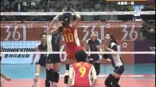 2010-2011 China Women Volleyball League Finals Tianjin Bridgestone vs Guangdong Evergrande Game 1