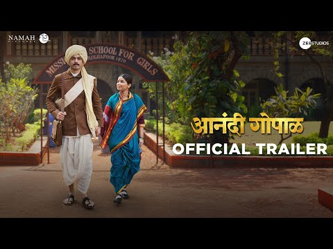 Anandi Gopal Trailer | Zee Studios | 15 Feb 2019