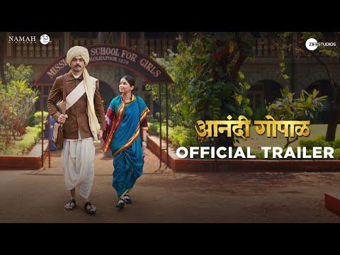 Anandi Gopal Trailer  Zee Studios  15 Feb 2019