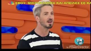 nikos Gkanos интервью