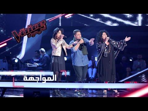 #MBCTheVoice - مرحلة المواجهة - قمر،الياس المبروك، ورينا دي يقدّمون أغنية ' Million Years Ago '