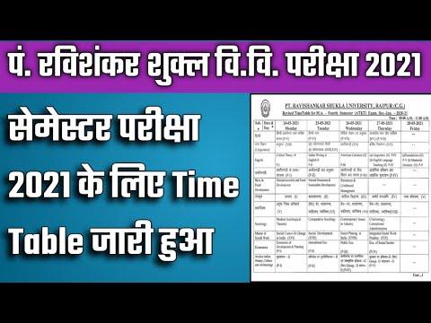 Prsu Exam Time Table 2021 जारी | पंडित रविशंकर यूनिवर्सिटी टाईम टेबल घोषित || Prsu Time Tebal 2021
