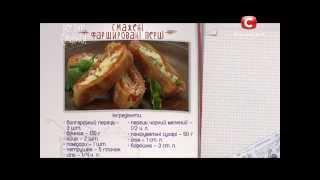 Рецепт: Жареные фаршированные перцы – Все буде смачно. Выпуск 168 от 12.09.15