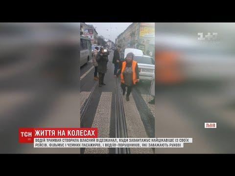 Трамвайний блогер: львів'янка створила канал на YouTube про будні історичного виду транспорту