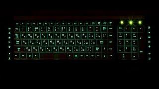 как сделать чтобы клавиатура светилась