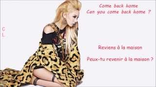 [FR/CC/ROM] 2ne1 - Come Back Home (unplugged version)