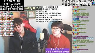 [모건TV] [유성은-말리꽃] [게스트-히든싱어상남자이수영 김재선] [곡편집] [180321] [#43]