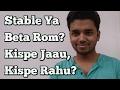 Miui Stable Ya Beta | Kispe Jaau Kispe Rahu | Hindi