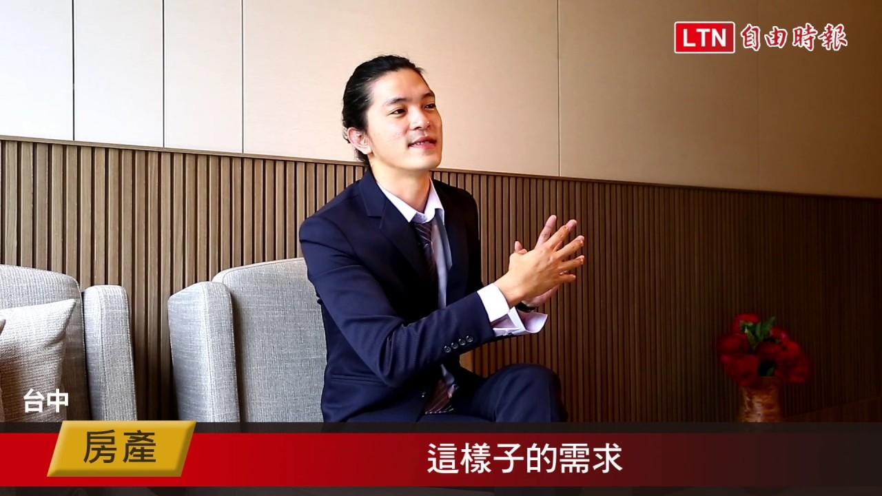 復刻日本高鐵經濟高潮 「夢幻誠」搶佔置產商機