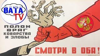 Как Россия в окружении оказалась
