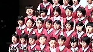Publication Date: 2020-03-08 | Video Title: 基灣小學上午校98音樂會