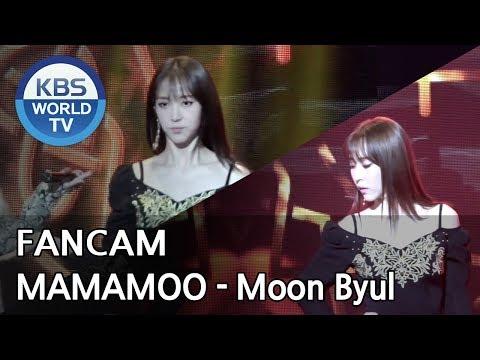 [FOCUSED] MAMAMOO's Moon Byul - Egotistic...