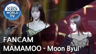 [FOCUSED] MAMAMOO's Moon Byul - Egotistic [Music Bank / 2018.08.03]