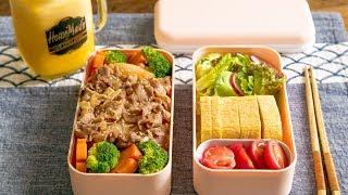 【曼达小馆】一天中最重要的哲学思考:中午吃啥好?:日式肥牛饭&厚蛋烧便当 *4K thumbnail