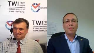 Роль TWI - обучение в промышленности в развитии производственной системы