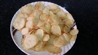 न धूप मैं सुखाने की ज़रुरत न उबलने की टेंशन तुरंत बनाके  खाइए आलू के चिप्स / instant potato chips