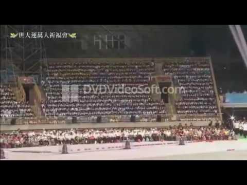 Taiwan bahai praying ceremony in 2017 World Universities Game