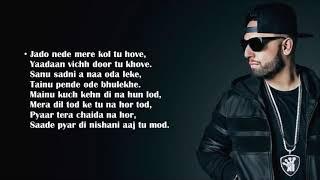 Bewafa   Imran Khan full song -  [Lyrics  Hindi   English]