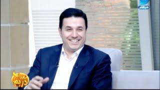 د.أحمد عمارة - صباح دريم ـ كيف أكون راضي نفسيا وأنا أعيش في ظروف صعبة ضاغطة