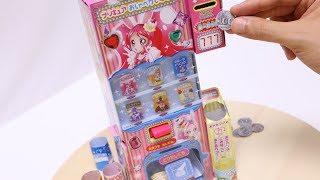 Precure Vending Machine Paper Craft Do you like paper craft?