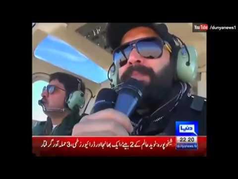 Mahaaz Wajahat Saeed Khan Kay Sath - 13 February 2016 | Pak Afghan Border
