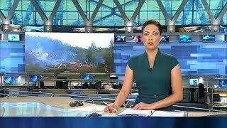 Выпуск новостей в 10:00 сегодня, 16 июля 2017 года. Новости. Первый канал