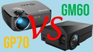 бИТВА ЛУЧШИХ ДЕВАЙСОВ до 100 Проектор GP70 versus GM60