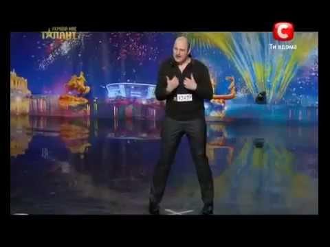 УКРАИНА МАЕ ТАЛАНТ 4 СЕЗОН 6 ВЫПУСК - Михаил MisSheL Семенов