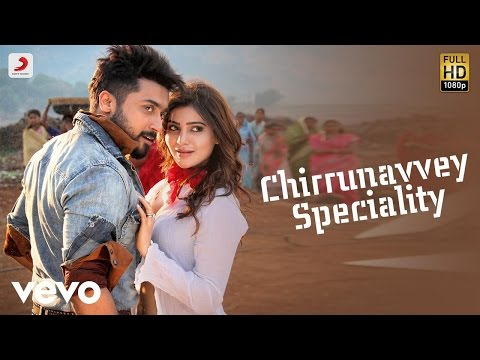 Sikindar Songs | Sikindar Videoclips Songs | Sikindar Songs HD | Sikindar Full Movie | Suriya | Samantha | Yuvan Shankar Raja | Sikindar Telugu Movie