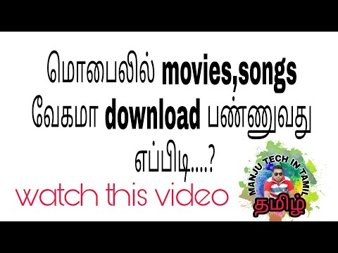 download movies songs easily