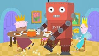 Ben Y Holly En Español 🤪🤖😲 El Robot De Juguete 😲🤖🤪 Dibujos Animados Divertidos Para Niños