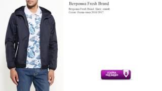 Ветровка Fresh Brand обзор