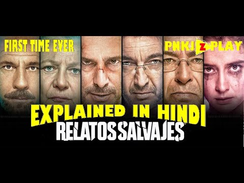 Wild Tales A.k.a Relatos Salvajes Movie Explained In HINDI | PNKJzPLAY