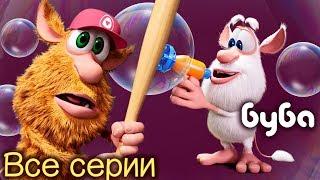 Буба и Загадочный Гость ✨ Смешной Мультфильм 😀 Классные Мультики