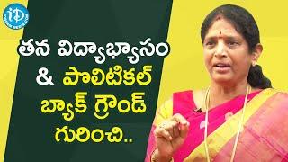 తన విద్యాభ్యాసం & పొలిటికల్ బ్యాక్ గ్రౌండ్ గురించి - Kakinada MP Vanga Geetha | Talking Politics