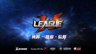 【魔兽争霸3 W联赛超级组 世界大战】Foggy vs Lawliet 1.30唯一变弱的NE选手
