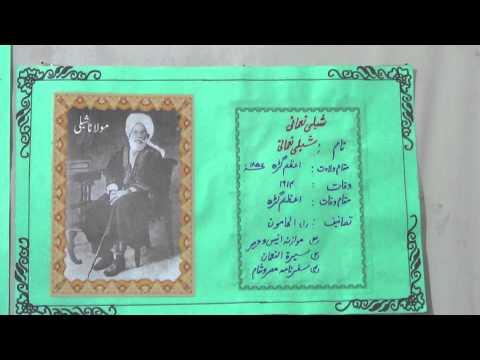 """""""Urdu hai Jiska Naam""""Exhibition of Urdu"""