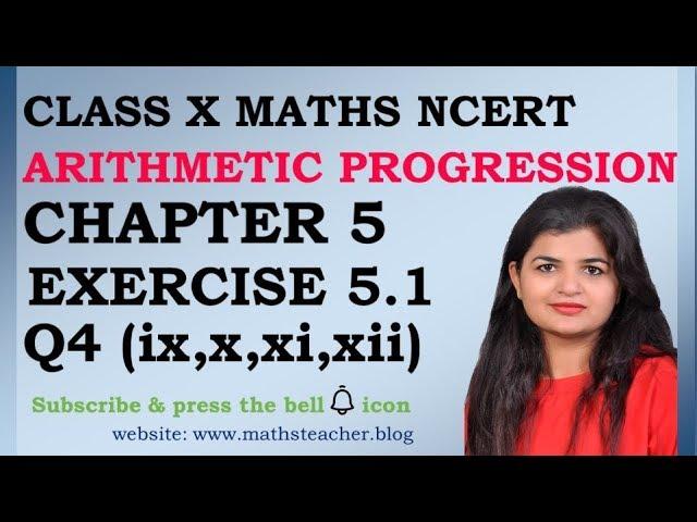 Chapter 5 Arithmetic Progression Ex 5.1 Q4(ix,xi,xi,xii) Class 10 Maths